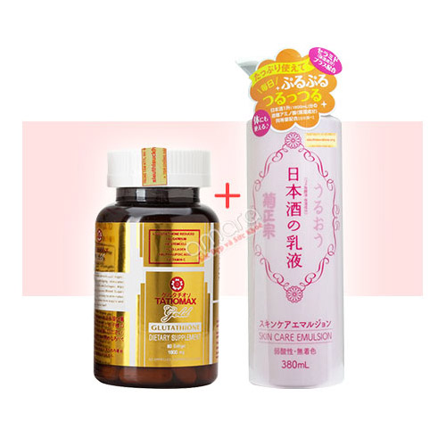 Bộ đôi dưỡng trắng da hiệu quả đúng chuẩn Spa ngay tại nhà của Nhật