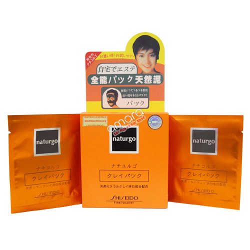 Mặt nạ bùn lột mụn Shiseido (hộp 10 miếng)