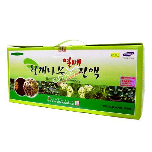 Nước Uống Bổ Gan Giải Rượu KGS Hàn Quốc (hộp 30 gói x 100ml)
