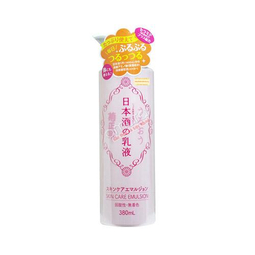 Sữa dưỡng thể trắng da từ rượu Sake Nhật Emulsion 380ml