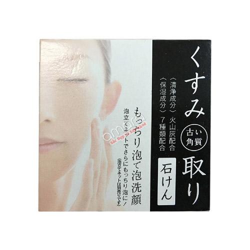 Xà bông tẩy tế bào chết, giúp trắng sáng da của Nhật