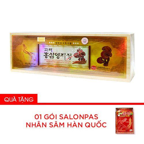 Cao hồng sâm linh chi KGS Hàn Quốc 150g (5 lọ x 30g)