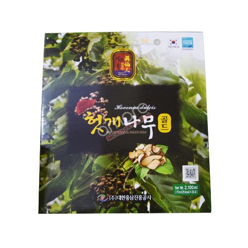 Nước Uống Bổ Gan Giải Rượu Daehan Hàn Quốc (hộp 30 gói x 70ml)