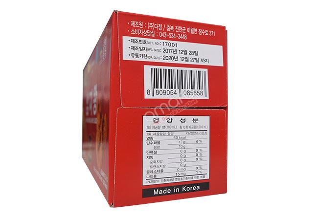 Nước hồng sâm linh chi KGS Hàn Quốc chính hãng